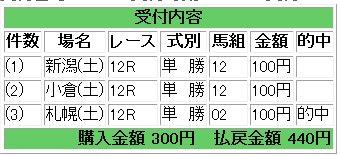 20100828_12r