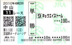 20100912_nakayama1_2