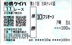 20100923_1