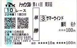 20101006_ooi1