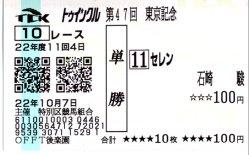 20101007_ooi1