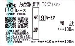 20101020_1
