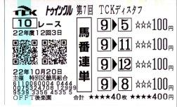 20101020_2