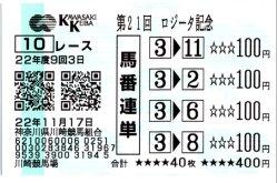 20101117_kawasaki2