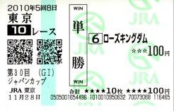 20101128_tokyo1