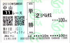 20101219_nakayama1