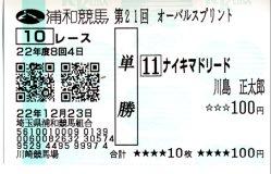 20101223_1