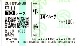 20101226_nakayama1
