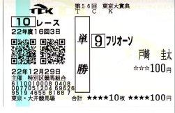 20101229_ooi1