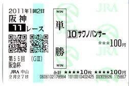 20110227_haishin1