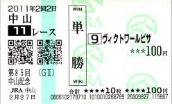20110227_nakayama1