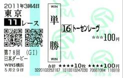 20110529_tokyo1