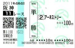 20110626_hanshin1