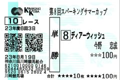 20110819_k1