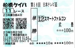 20110923_hanabashi1