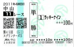 20111002_nakayama1