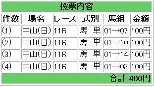 20111002_nakayama2