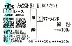 20111103_ooi2