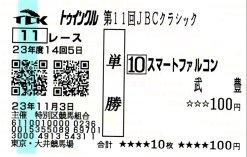 20111103_ooi3