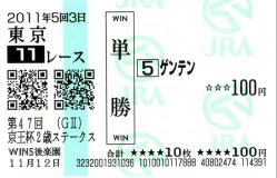 20111112_tokyo1