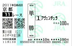 20111113_kyoto1