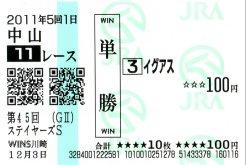 20111203_nakayama1