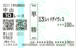 20111225_nakayama1