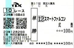 20111229_ooi1