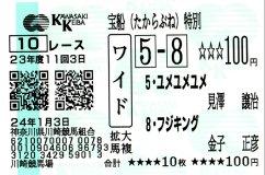 20120103_k1