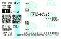20120115_kyoto1