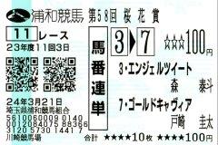 20120321_1