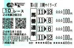 20120516_kawasaki2