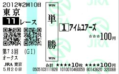 20120520_tokyo1
