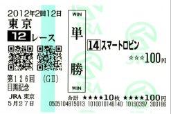20120527_tokyo3