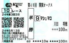 20120613_kawasaki1