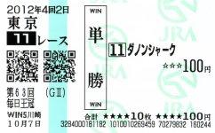 20121007_tokyo1