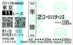 20121013_tokyo1
