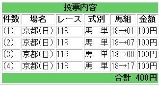 20121021_kyoto2