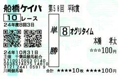 20121031_hunbashi1