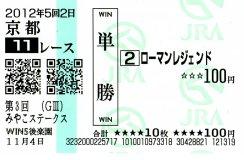 20121104_kyoto1