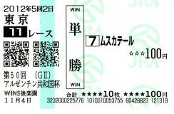 20121104_tokyo1