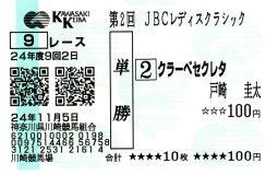 20121105_kawasaki1