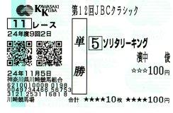 20121105_kawasaki3