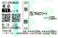 20121111_tokyo1