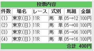 20121111_tokyo2