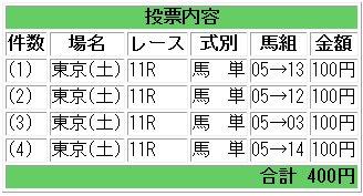 20121117_tokyo2