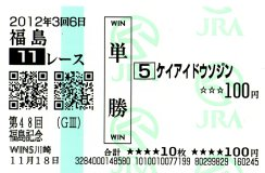 20121118_hukushima1