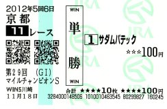20121118_kyoto1