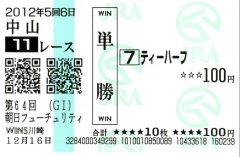 20121216_nakayama1
