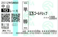 20121223_nakayama1